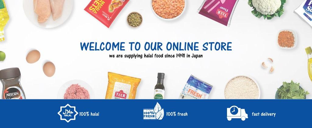 Sonali Halal Food | Online halal food shop from Tokyo, Japan