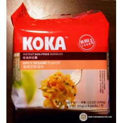 Instant Non Fried Noodles Spicy Black Pepper Flavour (Koka)
