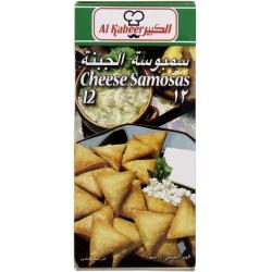 Samosa (Cheese)>> Al Kabeer