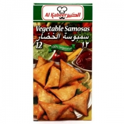 Samosa (Vegetable)>> Al Kabeer
