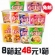 All Taste Assorted Noodles ( Mie Sedaap ) @ 40 packets